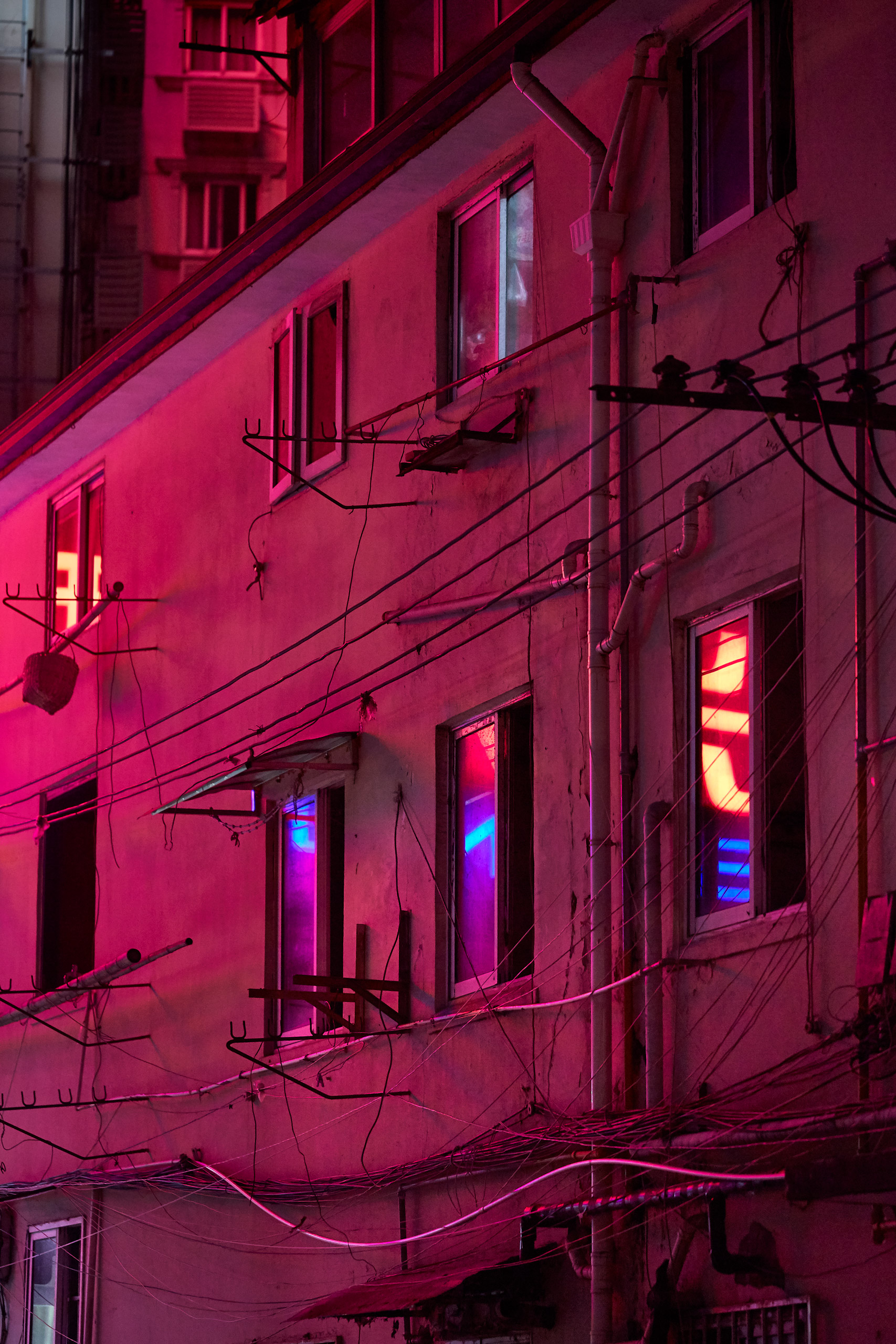 Shanghai building in red and blue light